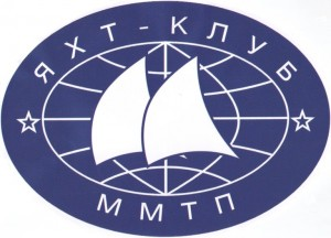 Эмблема яхт-клуба ММТП