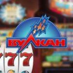 Игровой процесс в казино Вулкан 777